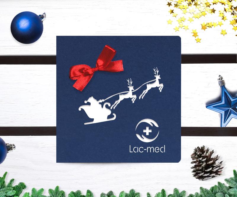 Laserowe karnety świąteczne dla firm - LSBN007